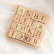 Куклы и игрушки ручной работы. Ярмарка Мастеров - ручная работа Кубики с буквами (русский алфавит). Handmade.