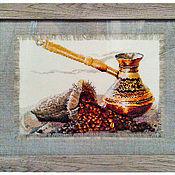 """Турки ручной работы. Ярмарка Мастеров - ручная работа Турки: Картина вышитая  крестиком """"Запах кофе"""". Handmade."""