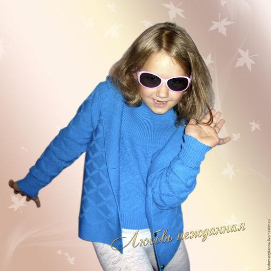 Одежда для девочек, ручной работы. Ярмарка Мастеров - ручная работа. Купить Кардиган для девочки. Handmade. Синий, кофта вязаная