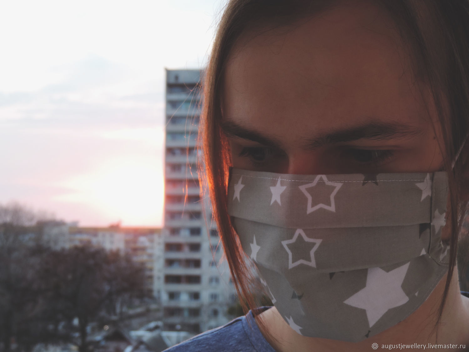 Reusable mouth and nose mask with stars, Protective masks, Kharkiv,  Фото №1