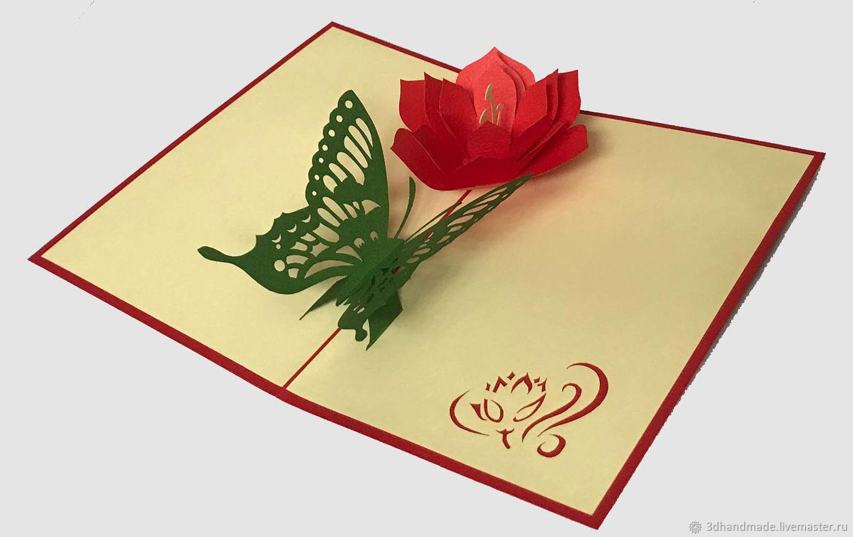 Объемная открытка с бабочками, цветов
