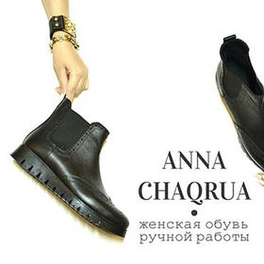 Обувь ручной работы. Ярмарка Мастеров - ручная работа Женские челси Anna Chaqrua. Handmade.