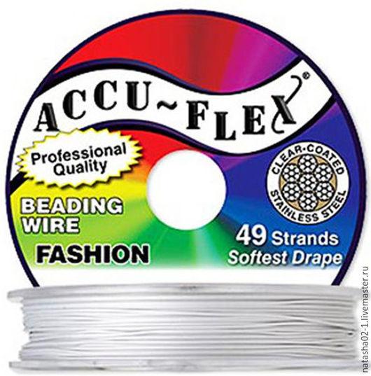 Для украшений ручной работы. Ярмарка Мастеров - ручная работа. Купить Тросик ювелирный 0,48 мм,Accu-Flex, 49 струн,жемчужный. Handmade.