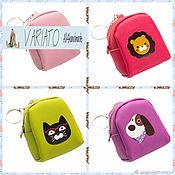 Рюкзак (сумка) для куклы (игрушки) брелок кошелек 4 цвета