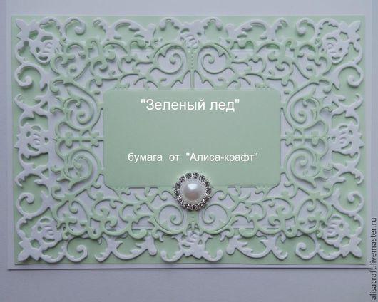 Бумага `Зеленый лед`.  Плотность - 160 г. Цена - 5 руб. за один лист.  На фото - пример вырубки фигурными ножами.