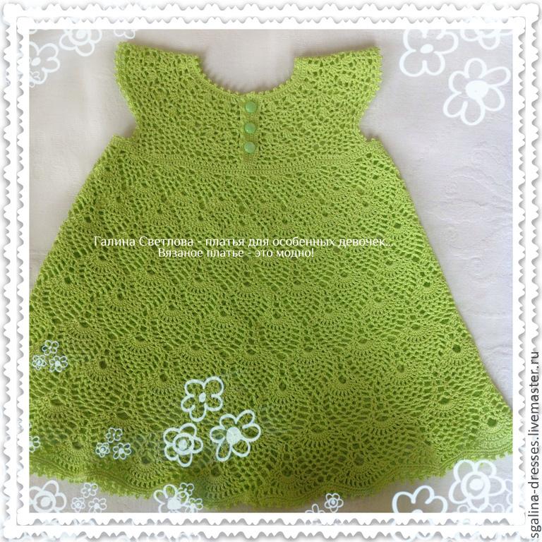 Детское платье вязаное крючком с узором ананасами