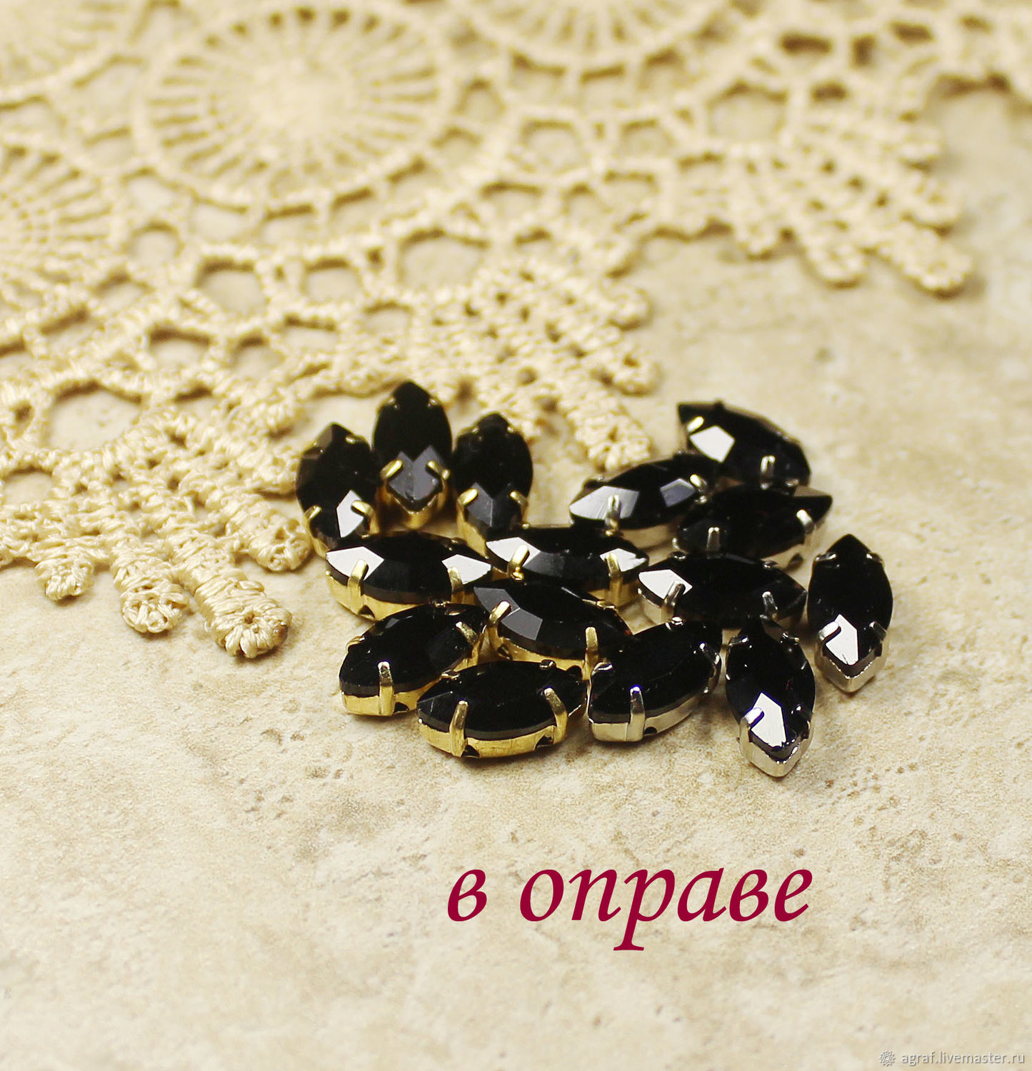 Glass rhinestone 10h5 mm Coal in gold and silver rims, Crystals, Solikamsk,  Фото №1