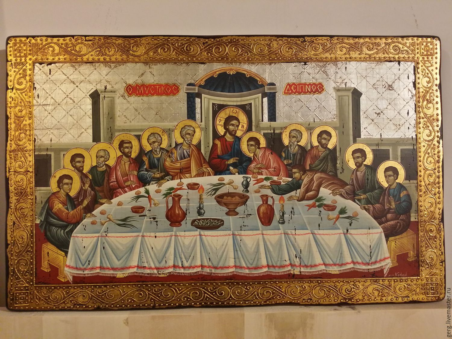 The Last Supper Unique Icon Greek Style Orthodox