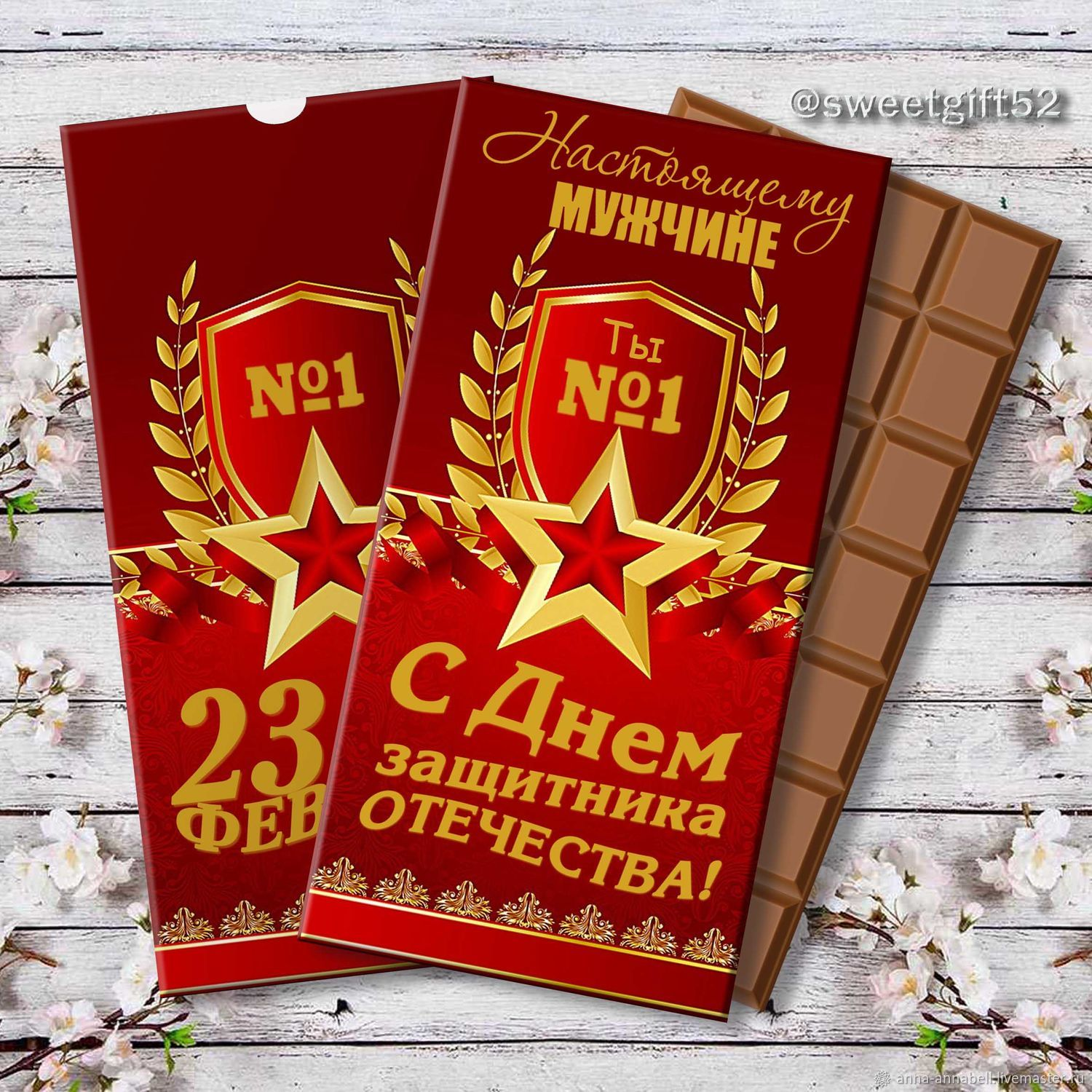Chocolate gift 'From February 23!'in the assort, Gifts for February 23, Nizhny Novgorod,  Фото №1