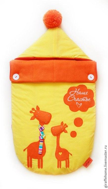 """Для новорожденных, ручной работы. Ярмарка Мастеров - ручная работа. Купить Конверт для новорожденного """"Оранжевые Жирафы"""". Handmade. Оранжевый"""