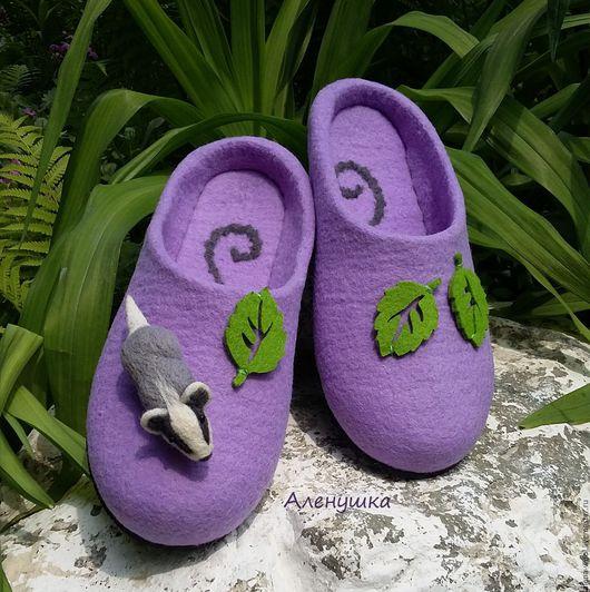 Обувь ручной работы. Ярмарка Мастеров - ручная работа. Купить Тапочки валяные Барсучки. Handmade. Сиреневый, тапочки для дома, фетр