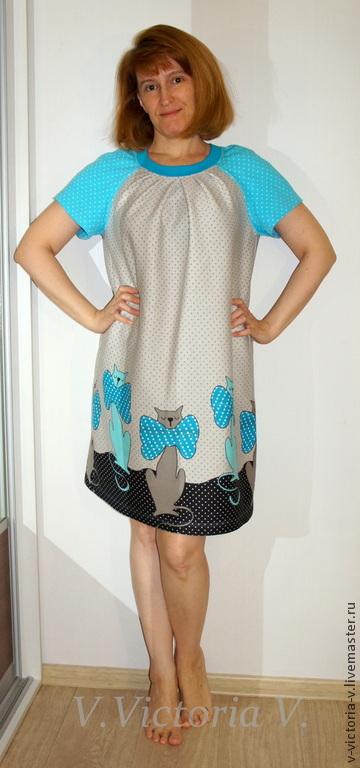 Женская верхняя одежда большого размера Самара