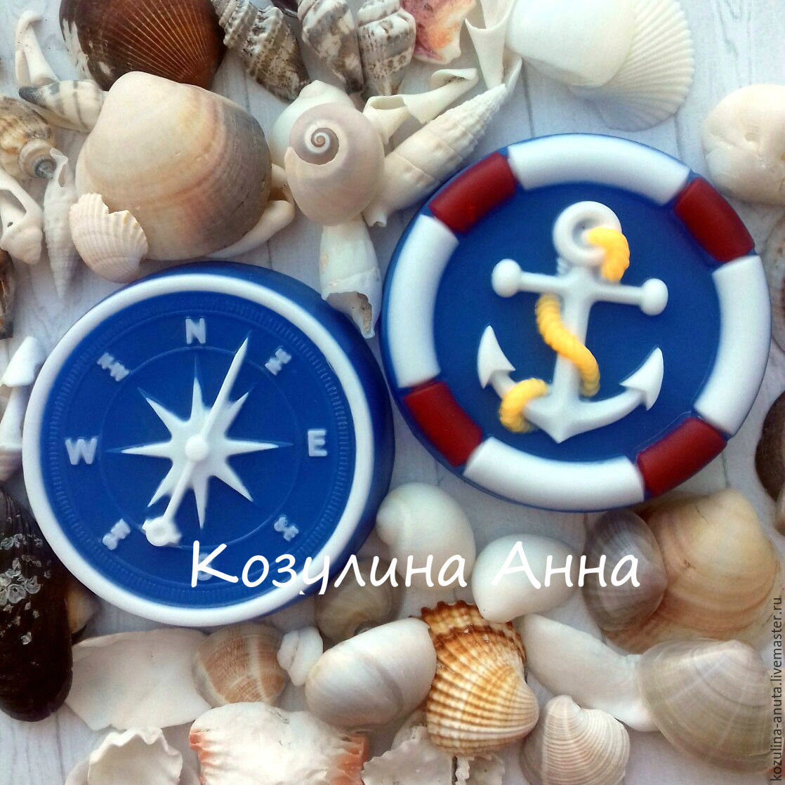 мыло для мужчин,компас,якорь,мыло морское