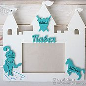 Для дома и интерьера handmade. Livemaster - original item The metric for the little Prince. Handmade.