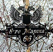 """Изделия ручной работы. Ярмарка Мастеров - ручная работа Адресная табличка """"Vapp"""". Handmade."""