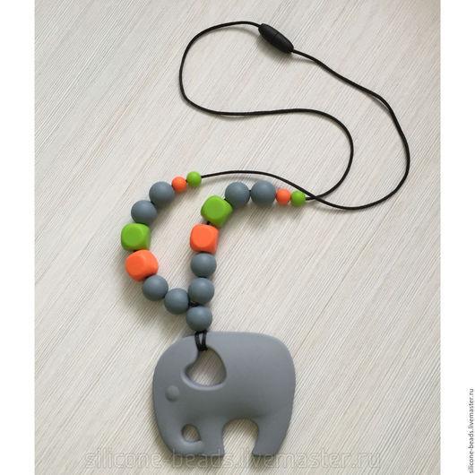 Детская бижутерия ручной работы. Ярмарка Мастеров - ручная работа. Купить Слингобусы со слоником-грызунком из пищевого силикона. Handmade.