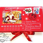 """Подарки к праздникам ручной работы. Ярмарка Мастеров - ручная работа Шокобокс """"Письмо от Деда Мороза"""". Handmade."""