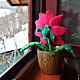 """Персональные подарки ручной работы. Подарок на 8 марта игрушка войлочная """"Волшебный цветок"""". Мягкая красота. Ярмарка Мастеров."""
