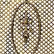 Винтажные предметы интерьера. Винтаж: Декоративный защитный экран-решётка для камина 12БО0057. InterAntikvar. Интернет-магазин Ярмарка Мастеров. Фото №2