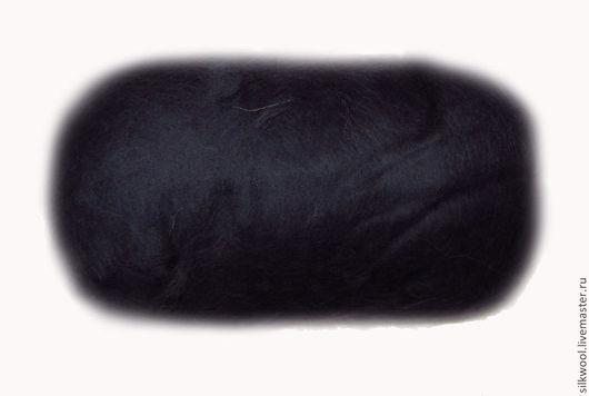 """Валяние ручной работы. Ярмарка Мастеров - ручная работа. Купить 100 г Кардочёс стойкого окрашивания. 29 мкм. Цвет """"Тёмно-серый"""". Handmade."""