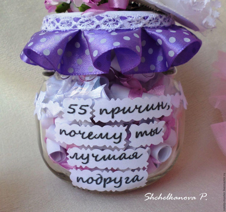 Подарки для девушки. Что подарить девушке 83