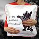Текстиль, ковры ручной работы. подушки Енот. Лариса (EnigmaStyle). Ярмарка Мастеров. Подарок для девушки, интерьерная подушка, серый