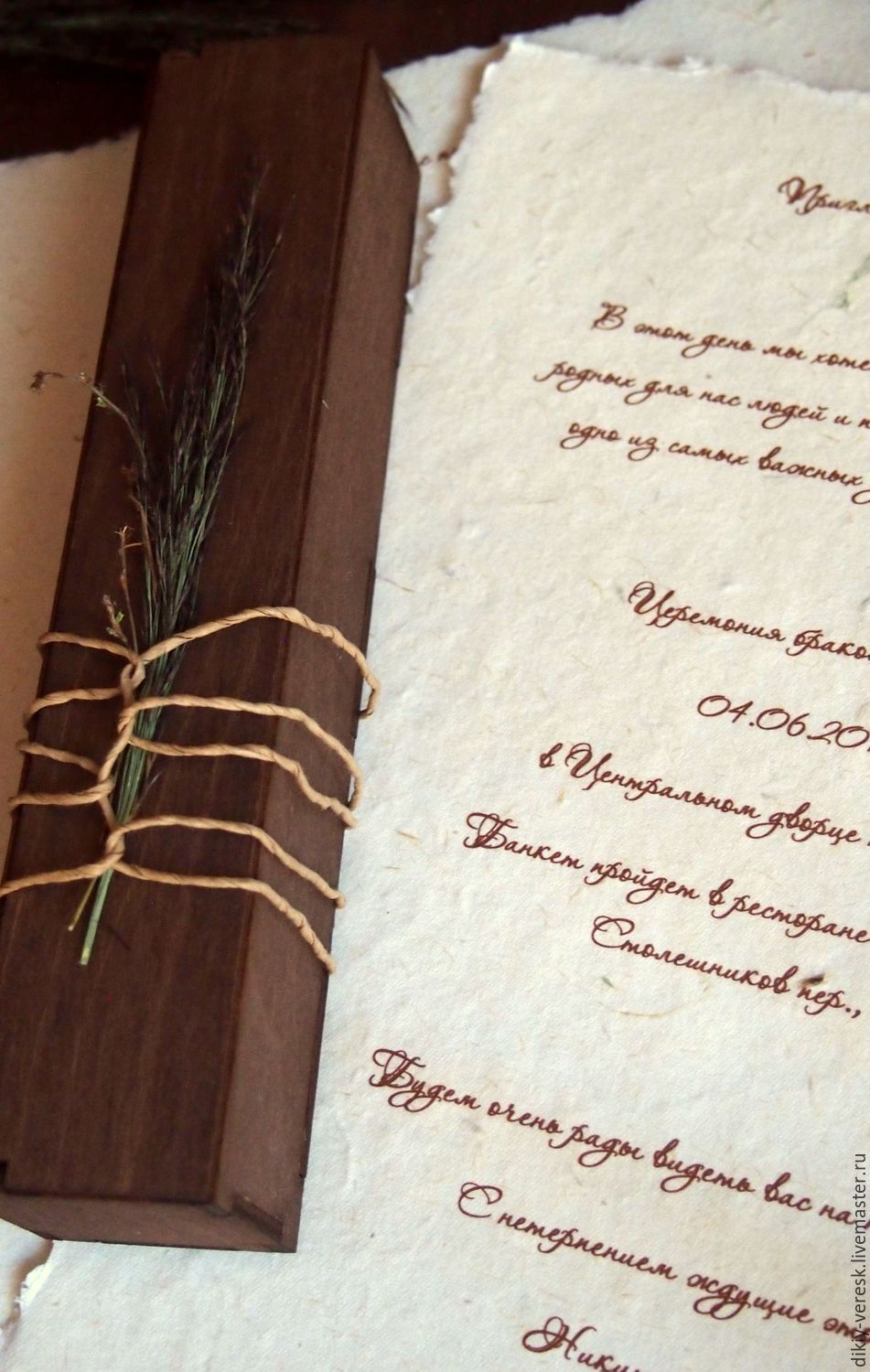 wedding invitations scroll natural shop online on livemaster with