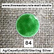 Материалы для творчества handmade. Livemaster - original item Enamel transparent Kiwi Green No.84 Dulevo. Handmade.