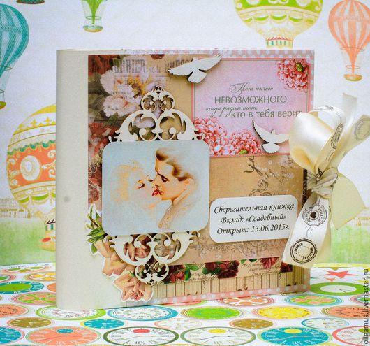Подарки на свадьбу ручной работы. Ярмарка Мастеров - ручная работа. Купить Сберегательная книга для молодоженов на свадьбу 21 (сберкнижка). Handmade.