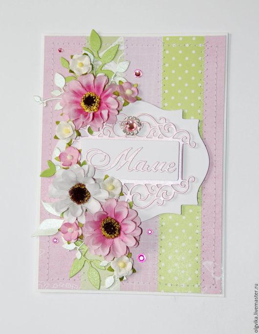 Открытки для женщин, ручной работы. Ярмарка Мастеров - ручная работа. Купить открытка МАМЕ. Handmade. Розовый, открытка маме, цветы