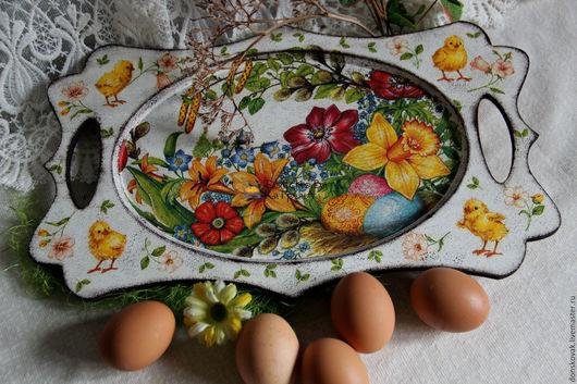 """Подарки на Пасху ручной работы. Ярмарка Мастеров - ручная работа. Купить Поднос """"Яркая Пасха"""". Handmade. Поднос, пасхальное яйцо"""