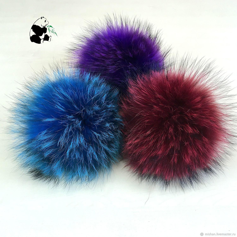 Fur POM-POM of raccoon fur. Two colors, Pompons, Ekaterinburg,  Фото №1