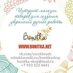 Bonitka - Ярмарка Мастеров - ручная работа, handmade