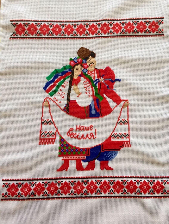 Вышитый рушник ручной работы 210 Х 35 см, Свадебные аксессуары, Ровно, Фото №1