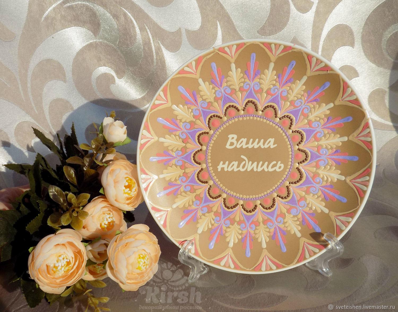 Декоративная тарелка роспись, настенная тарелка в интерьер, Тарелки, Курган,  Фото №1