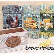 """Для дома и интерьера ручной работы. Ярмарка Мастеров - ручная работа Набор досок для кухни на подставке """"Taste of provence"""".. Handmade."""