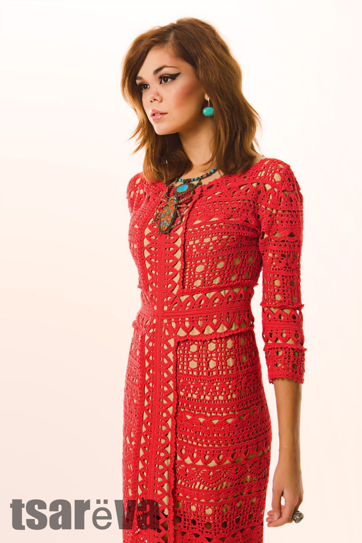 Crochet dress Taste of Sunshine. Bright orange handmade women dress, Dresses, Odessa,  Фото №1