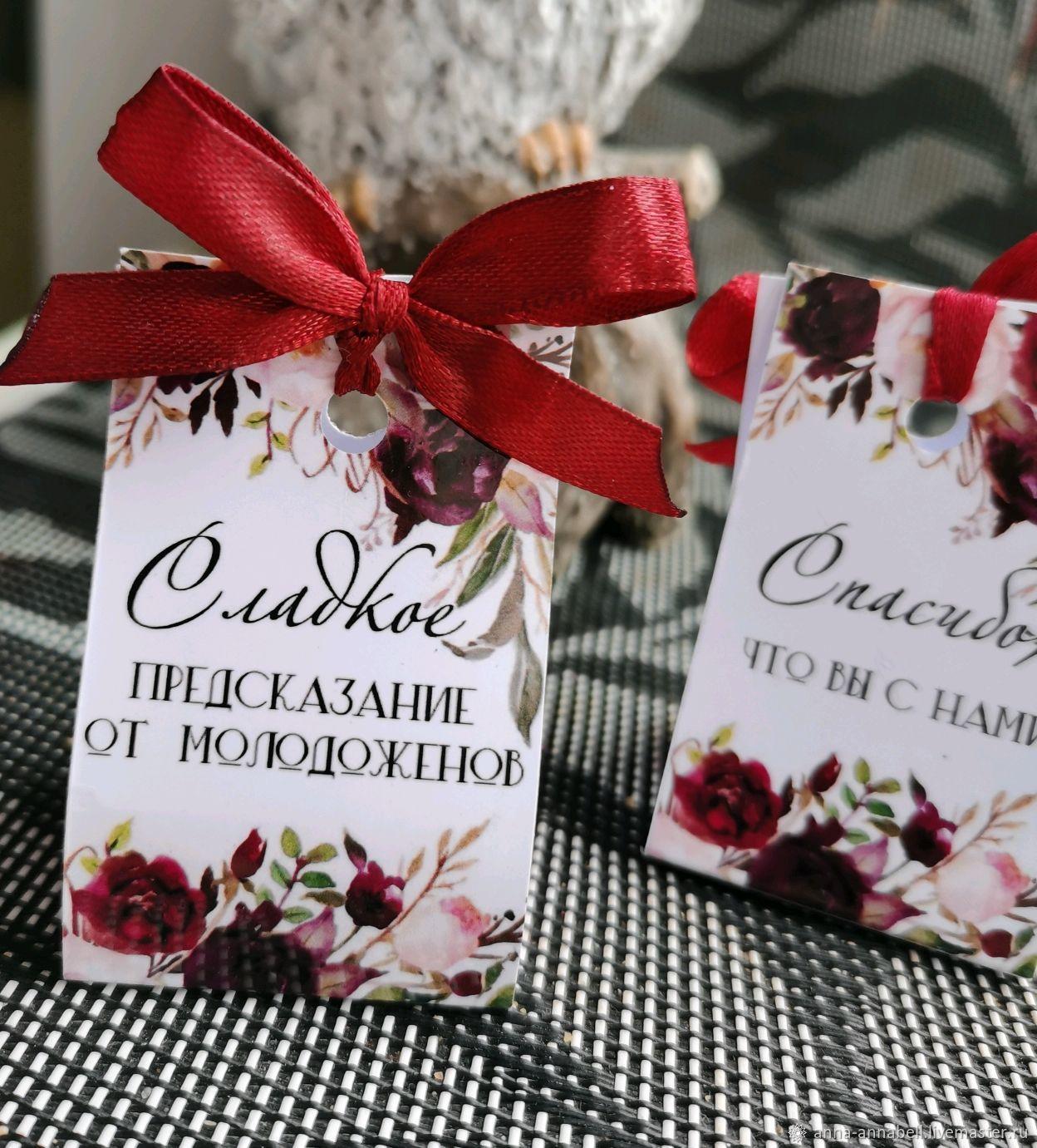 Свадебные бонбоньерки, Бонбоньерки, Нижний Новгород,  Фото №1