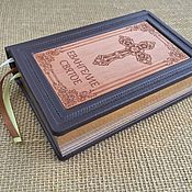Подарки к праздникам handmade. Livemaster - original item The HOLY GOSPEL in leather binding. Handmade.