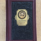 Сувениры и подарки handmade. Livemaster - original item Lenin. Priest of terror in a gift version.. Handmade.