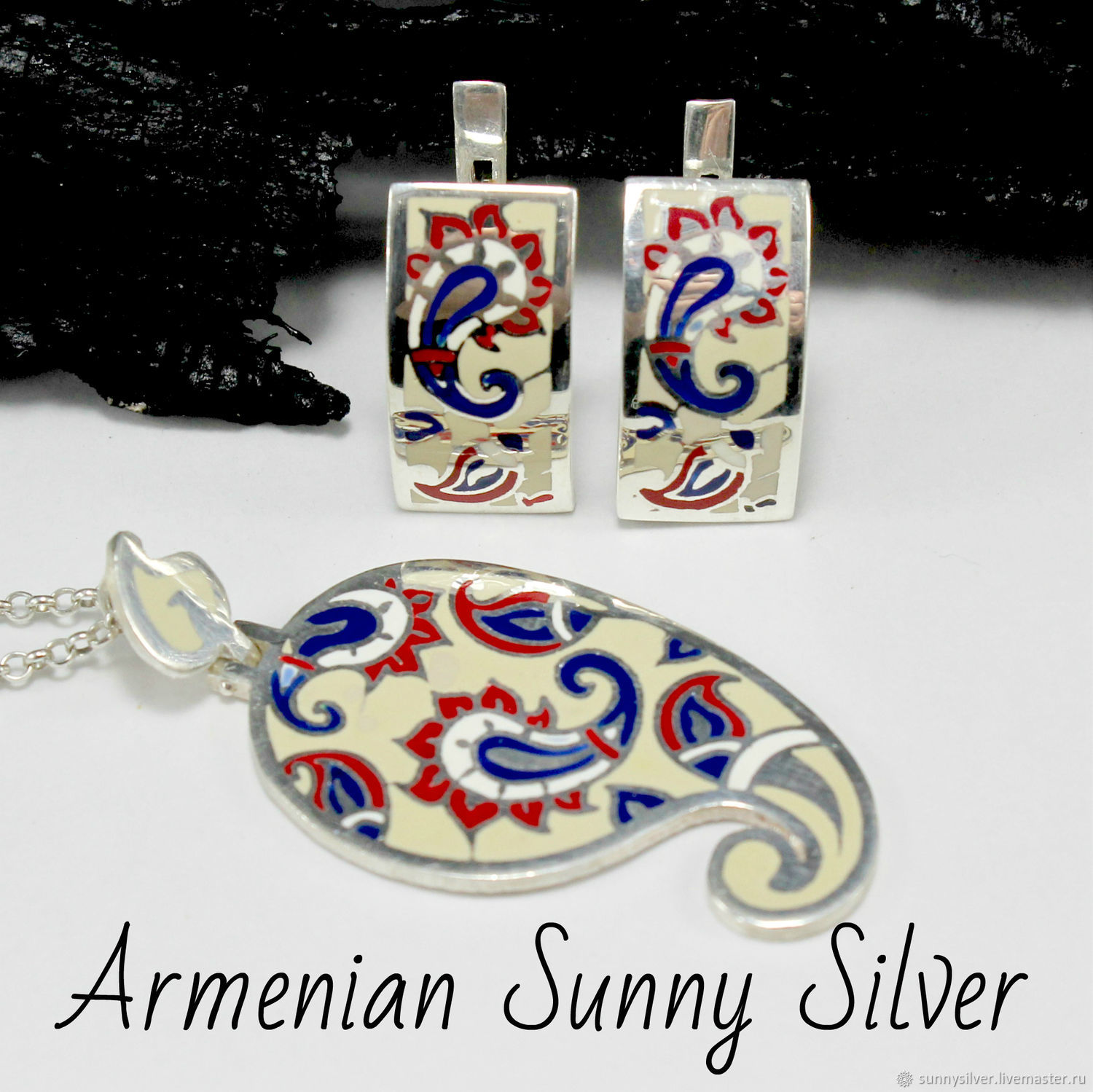 Paisley Cucumber earrings and pendant in 925 sterling silver with enamel, Jewelry Sets, Yerevan,  Фото №1