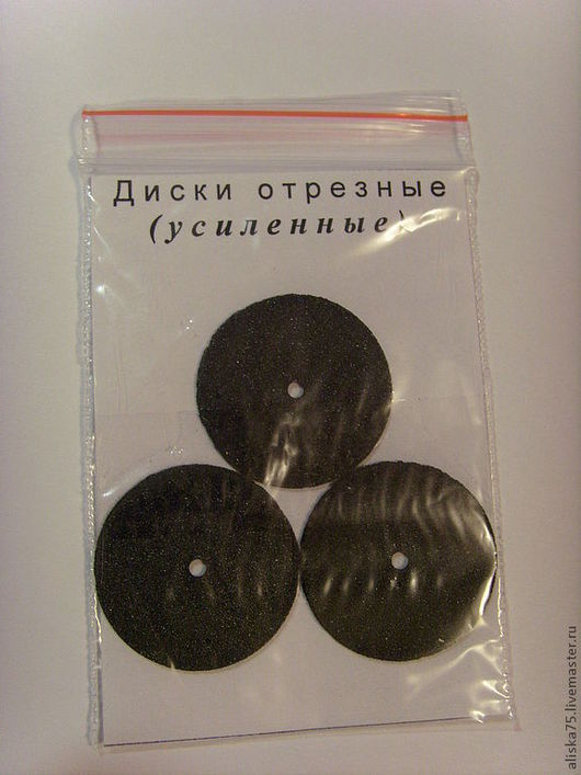 Другие виды рукоделия ручной работы. Ярмарка Мастеров - ручная работа. Купить Диски отрезные  усиленные. Handmade. Черный