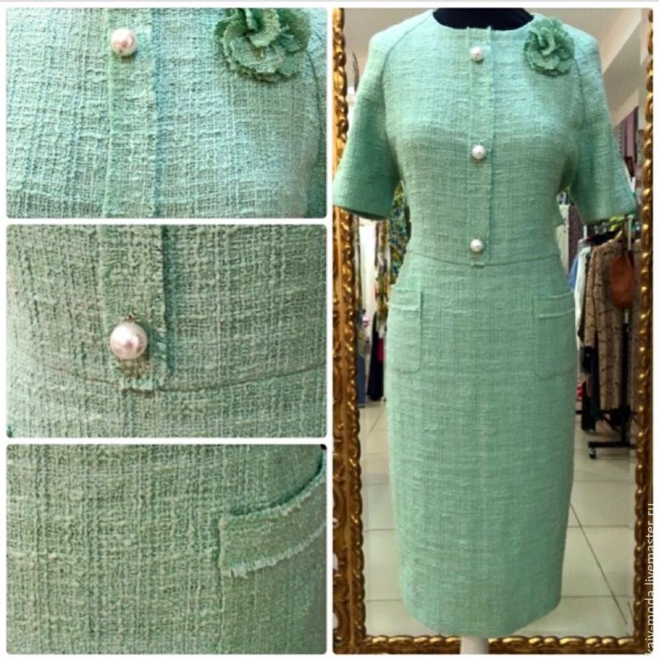 Сшить платье из ткани шанель 94