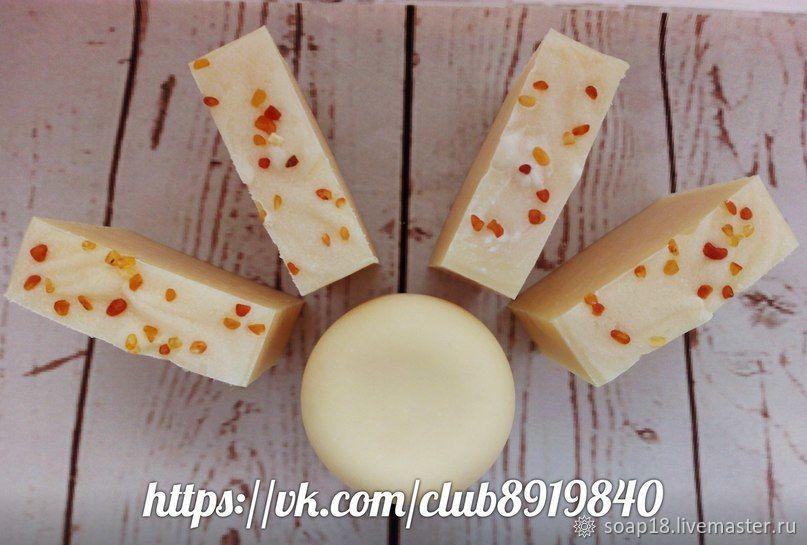 ручной работы. Ярмарка Мастеров - ручная работа. Купить Натуральное янтарное мыло. Handmade. Желтый, сюрприз, янтарная пудра