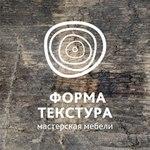 Вадим Климовский (formatextura) - Ярмарка Мастеров - ручная работа, handmade
