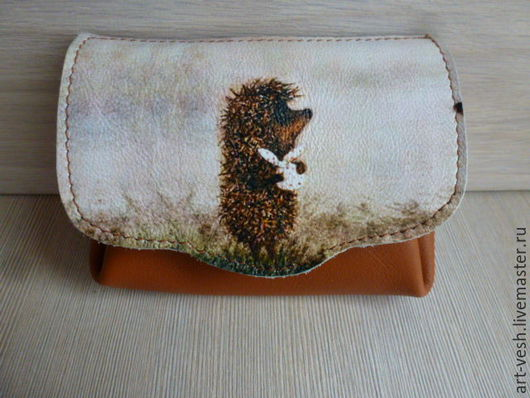 1 Кожаные кошелечки Ежик в тумане. Кожаный кошелек. Подарок на 8 марта.