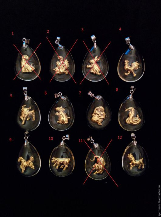 Кулоны, подвески ручной работы. Ярмарка Мастеров - ручная работа. Купить Кулоны восточного гороскопа. Handmade. Золотой, кулон из золота