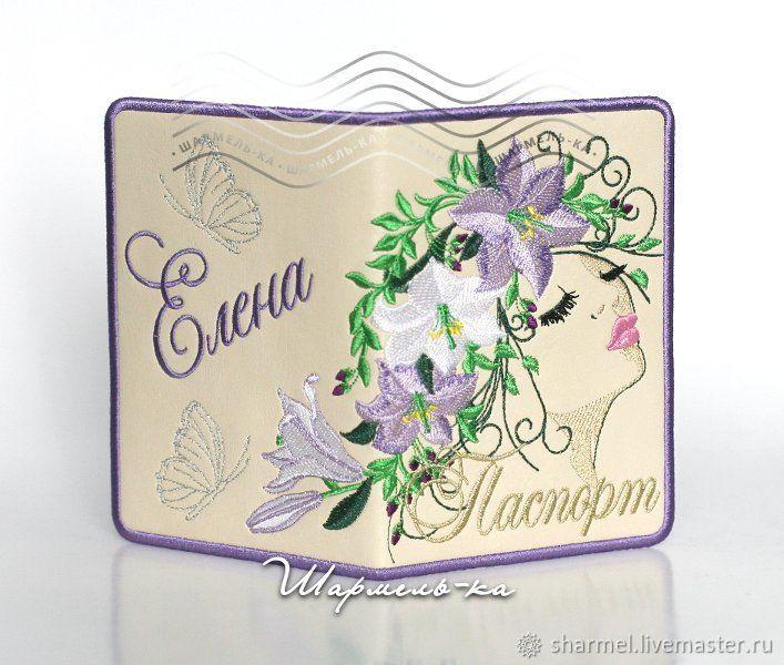 Обложка на паспорт (с любым именем!) вышитая `Искушение. Лилии`. Полезные вещицы от Шармель-ки