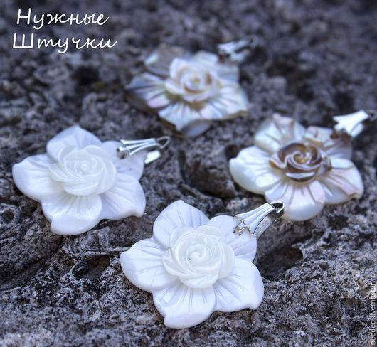 Для украшений ручной работы. Ярмарка Мастеров - ручная работа. Купить Подвеска роза перламутр резной цветок 2 цвета. Handmade.