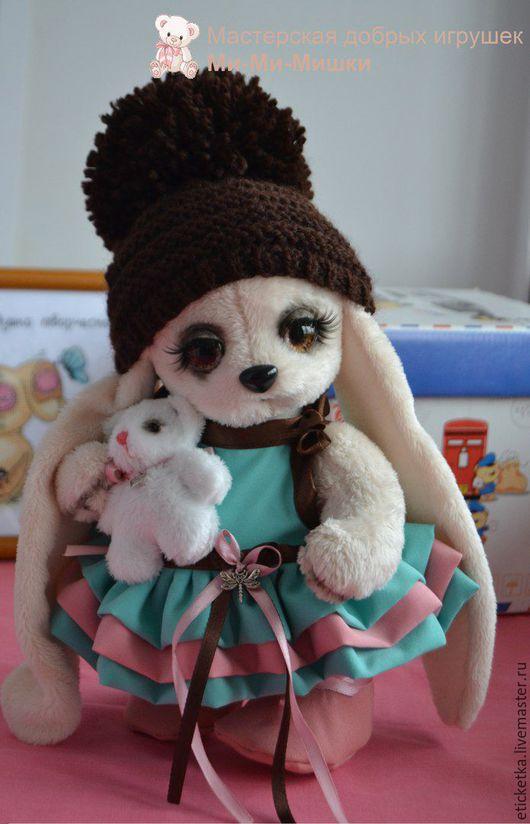 Мишки Тедди ручной работы. Ярмарка Мастеров - ручная работа. Купить Зайка Ксюша с игрушкой. Handmade. Бежевый, зайка-тедди